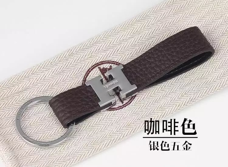 Hermes Keychains 10