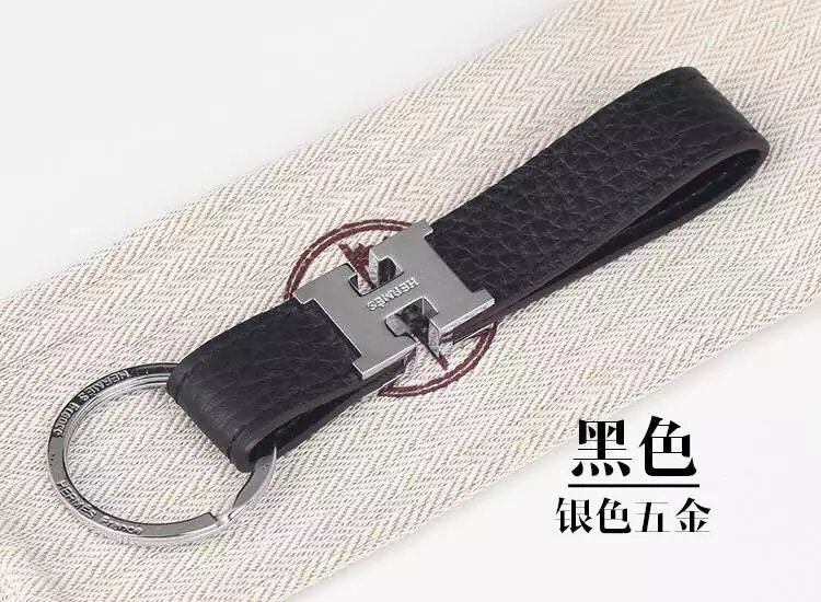 Hermes Keychains 11