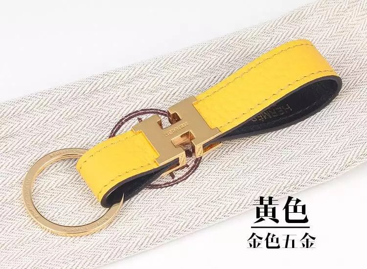 Hermes Keychains 14