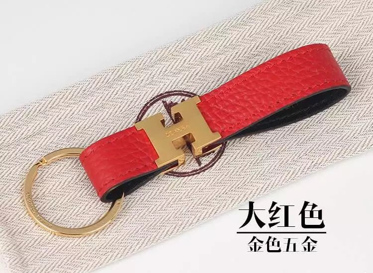 Hermes Keychains 15