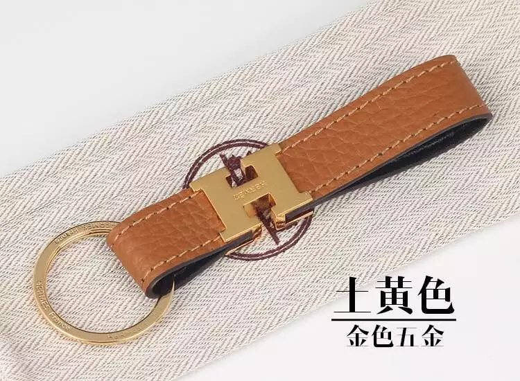 Hermes Keychains 16