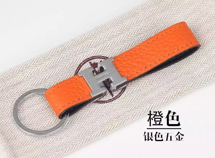 Hermes Keychains 17