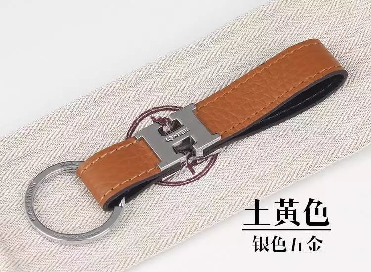 Hermes Keychains 19