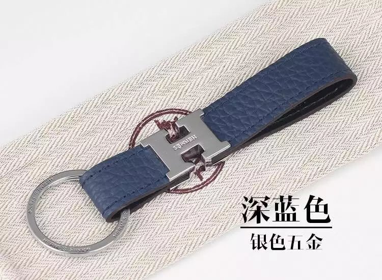 Hermes Keychains 20