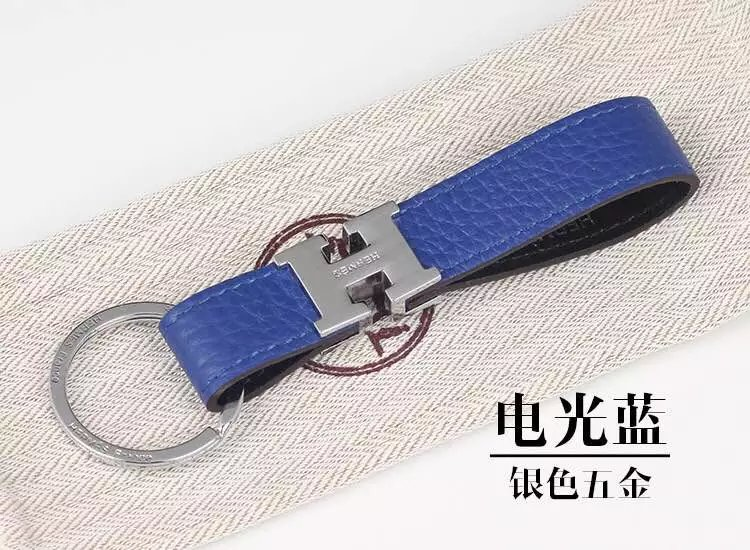 Hermes Keychains 21