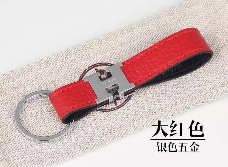 Hermes Keychains 22