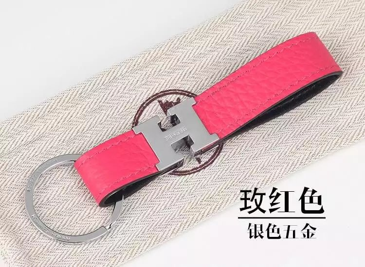 Hermes Keychains 24