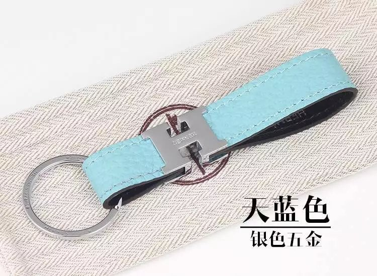 Hermes Keychains 25
