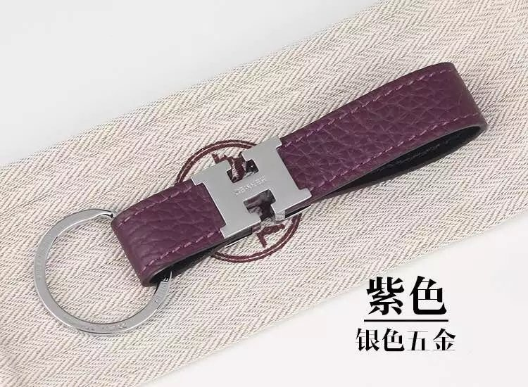 Hermes Keychains 26
