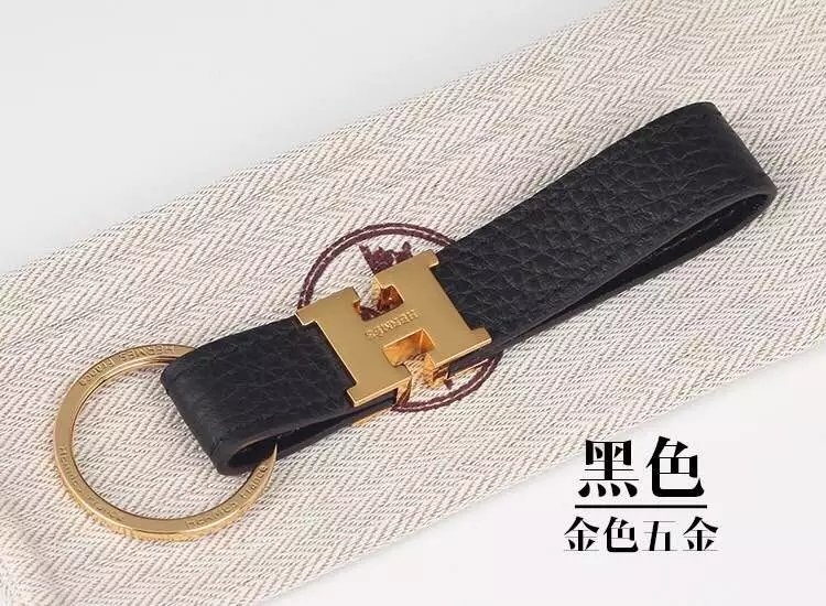 Hermes Keychains 4
