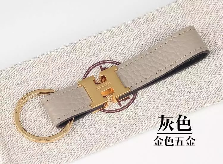 Hermes Keychains 5