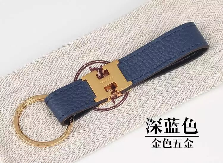 Hermes Keychains 6