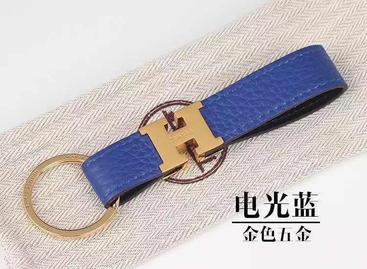 Hermes Keychains 7