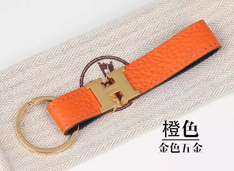 Hermes Keychains 8