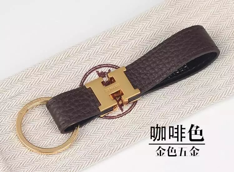 Hermes Keychains 9