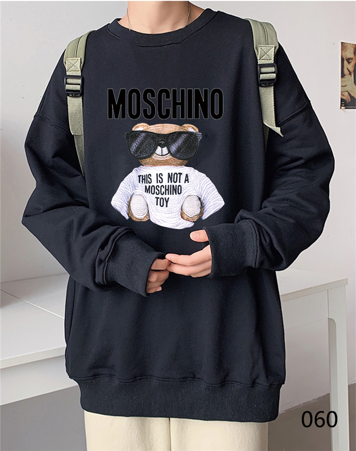 Moschino Men's Hoodies 110