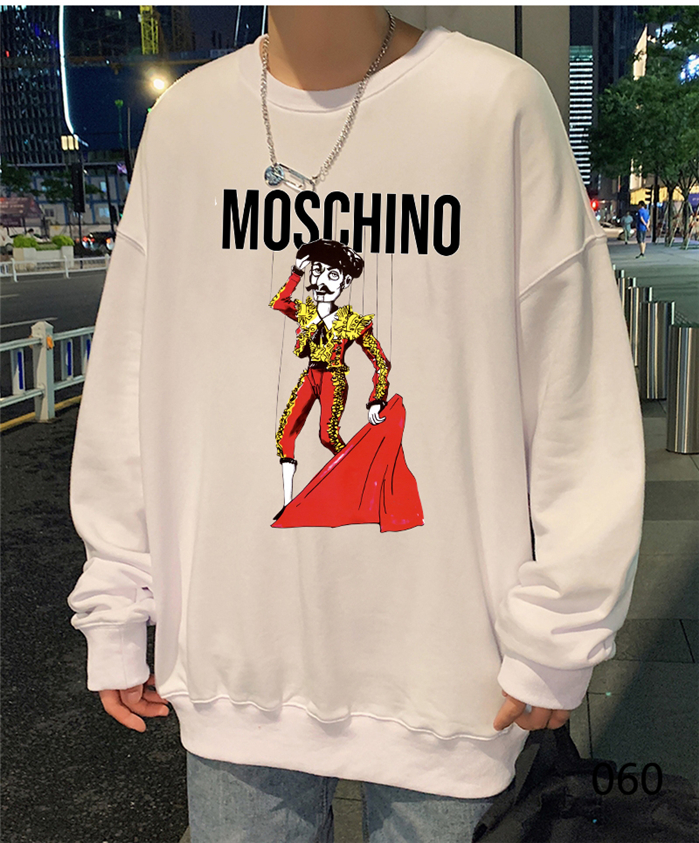 Moschino Men's Hoodies 124