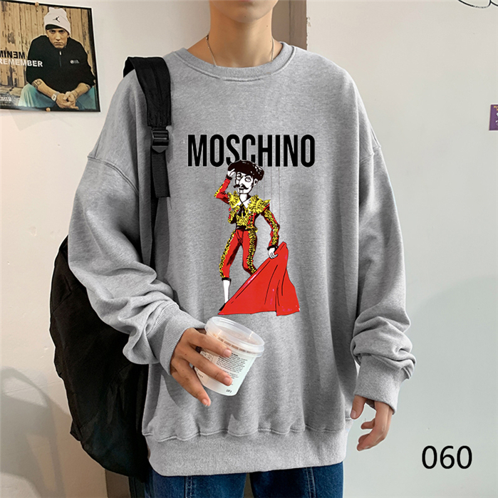 Moschino Men's Hoodies 127