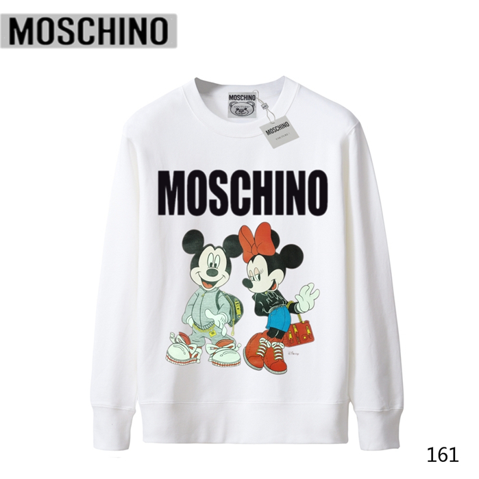Moschino Men's Hoodies 70