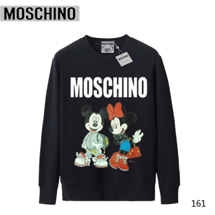 Moschino Men's Hoodies 71