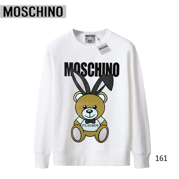 Moschino Men's Hoodies 88