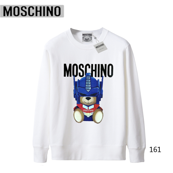 Moschino Men's Hoodies 94