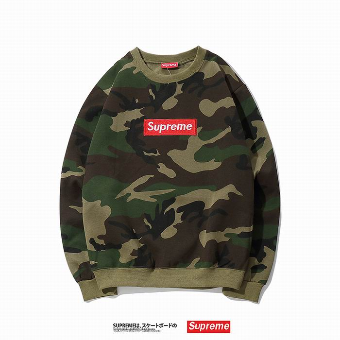 Supreme Men's Hoodies 16