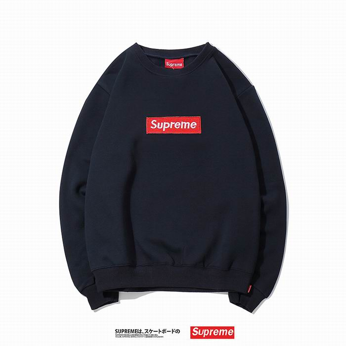 Supreme Men's Hoodies 17