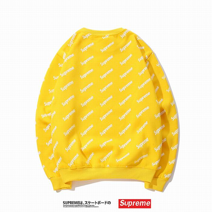 Supreme Men's Hoodies 20