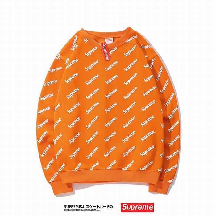 Supreme Men's Hoodies 22