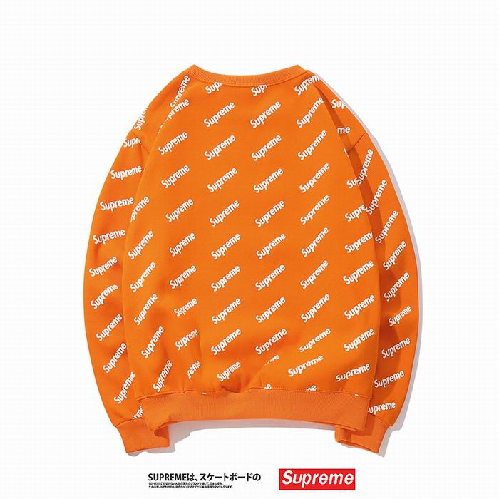 Supreme Men's Hoodies 23