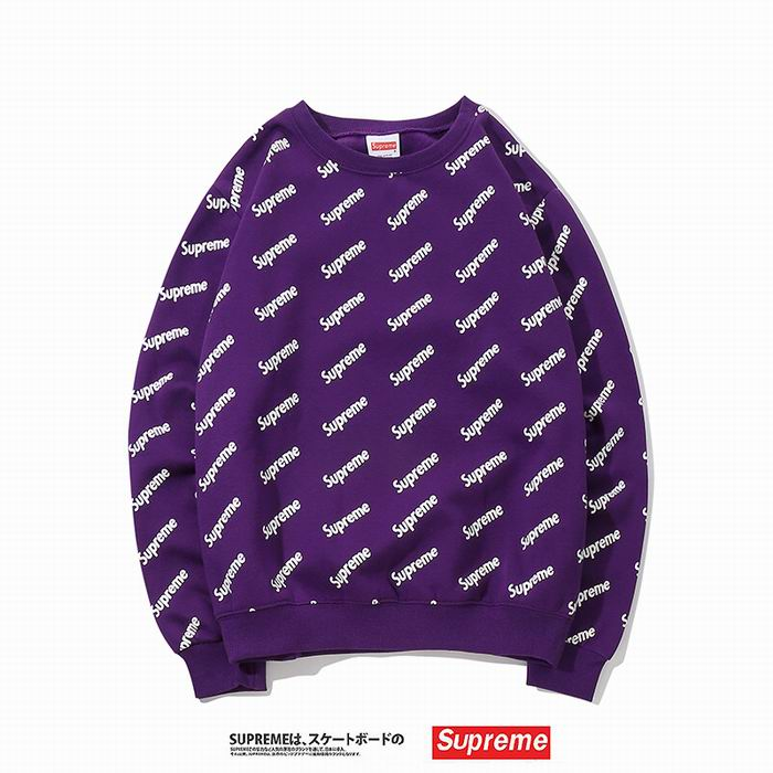 Supreme Men's Hoodies 25