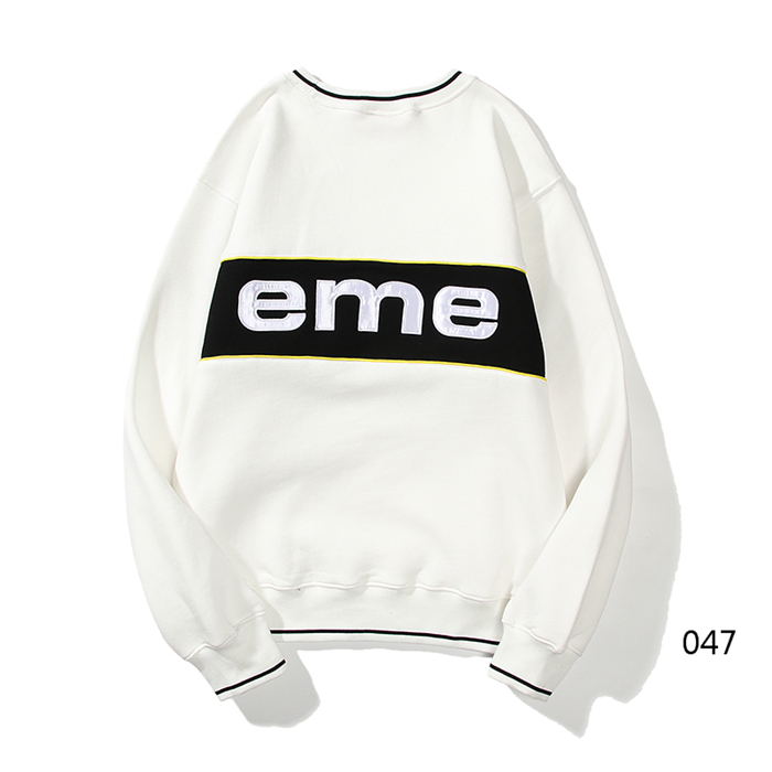 Supreme Men's Hoodies 36