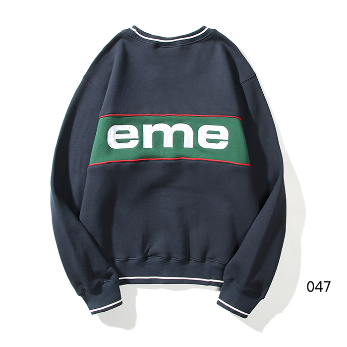 Supreme Men's Hoodies 38
