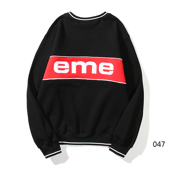 Supreme Men's Hoodies 40