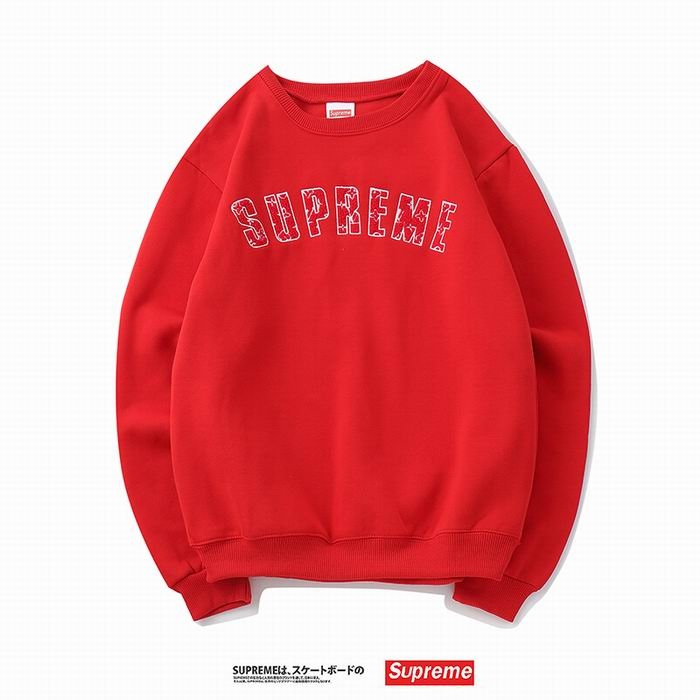Supreme Men's Hoodies 9