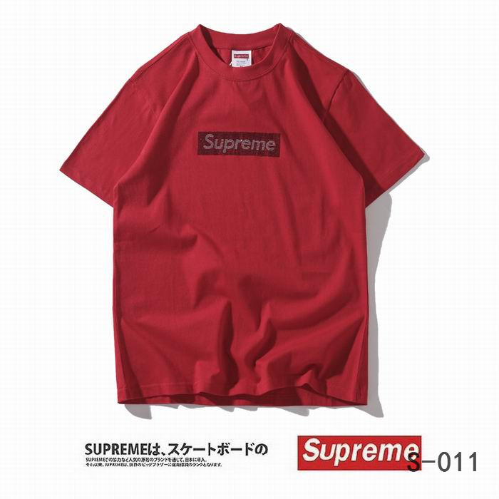 Supreme Men's T-shirts 10