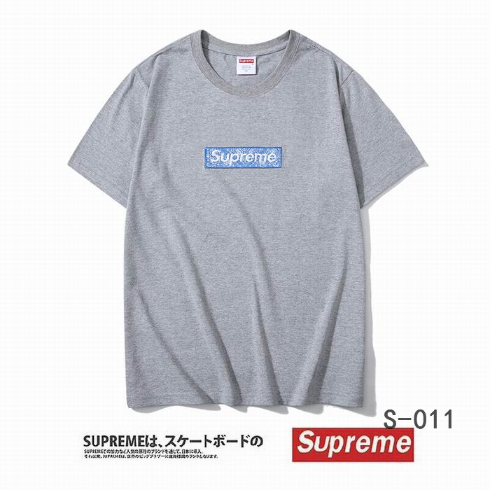 Supreme Men's T-shirts 17