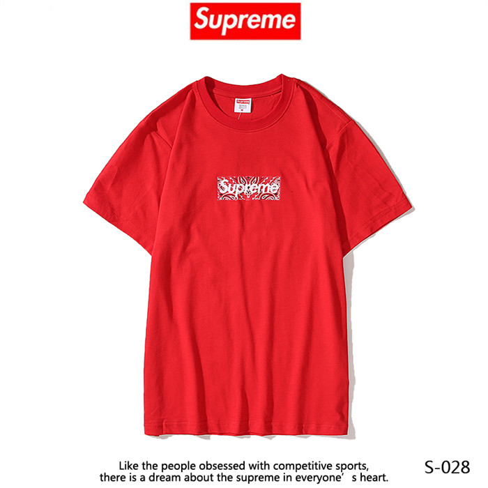 Supreme Men's T-shirts 27