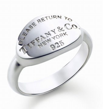 Tiffany&Co Rings 12