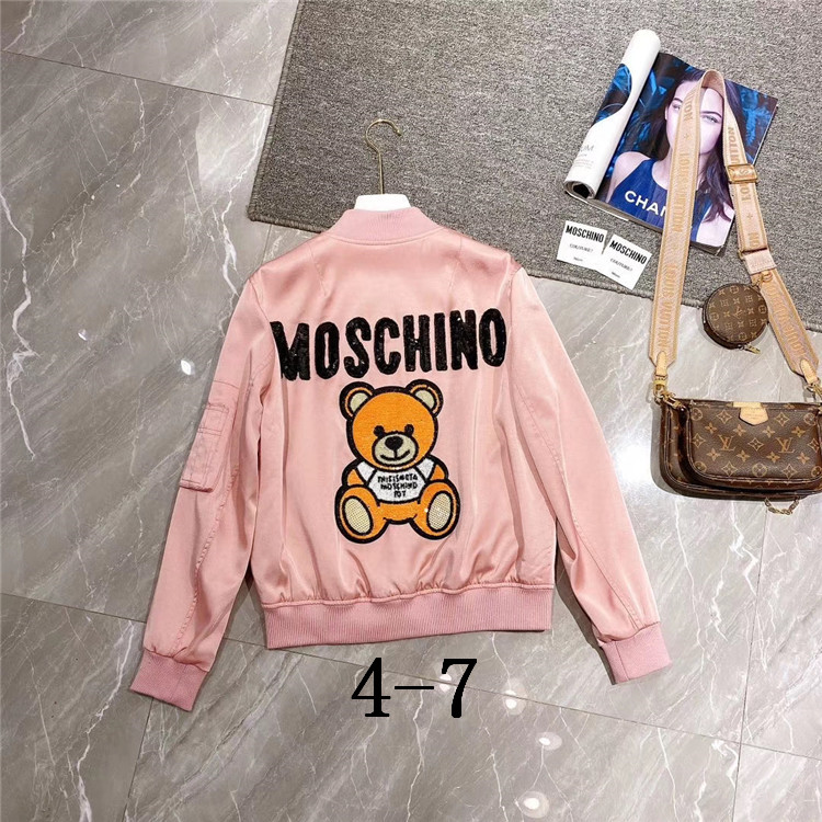 Moschino Women's Outwear 1