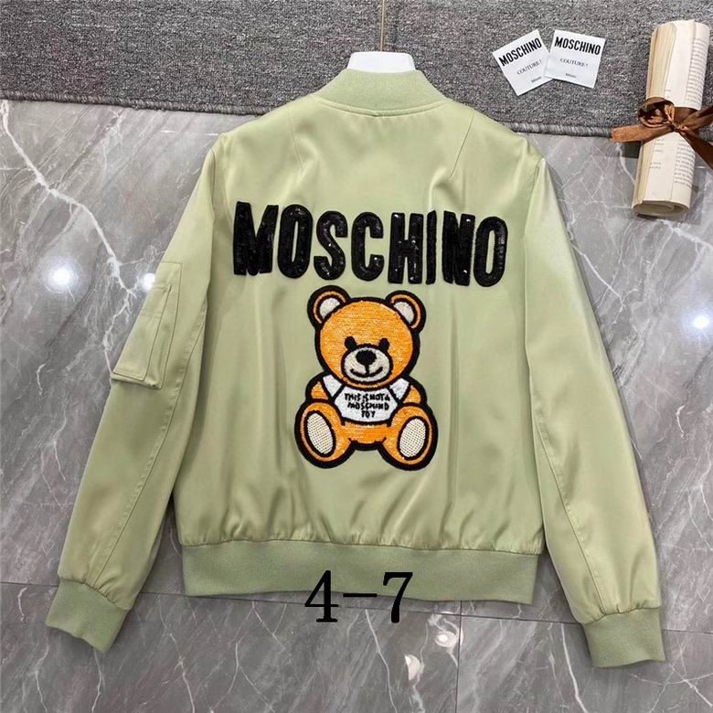 Moschino Women's Outwear 5