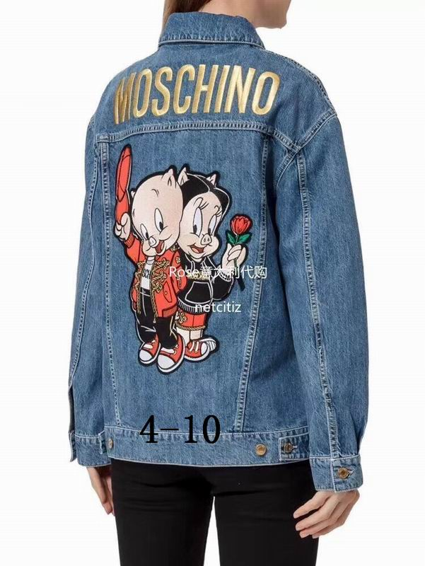 Moschino Women's Outwear 9