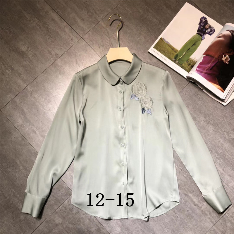 Valentino Women's Shirts 11