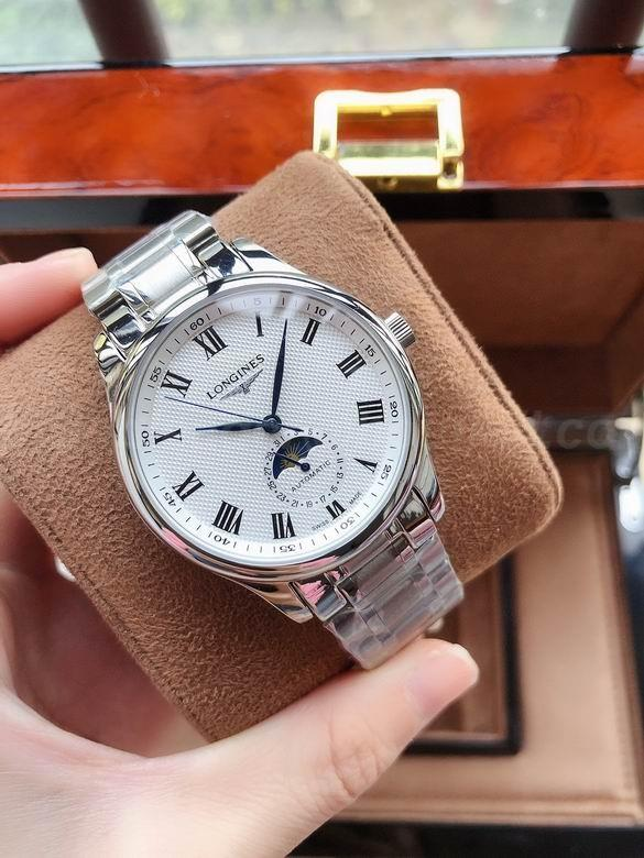 Longines Watch 10