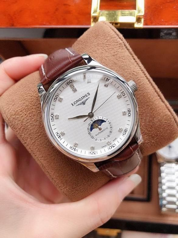 Longines Watch 16