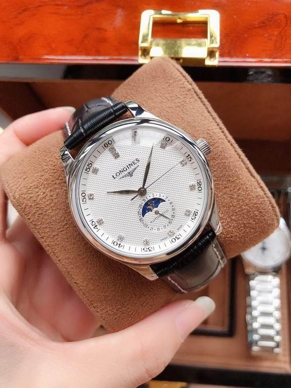 Longines Watch 17