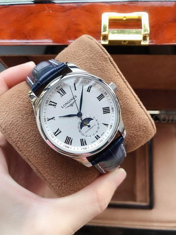 Longines Watch 2
