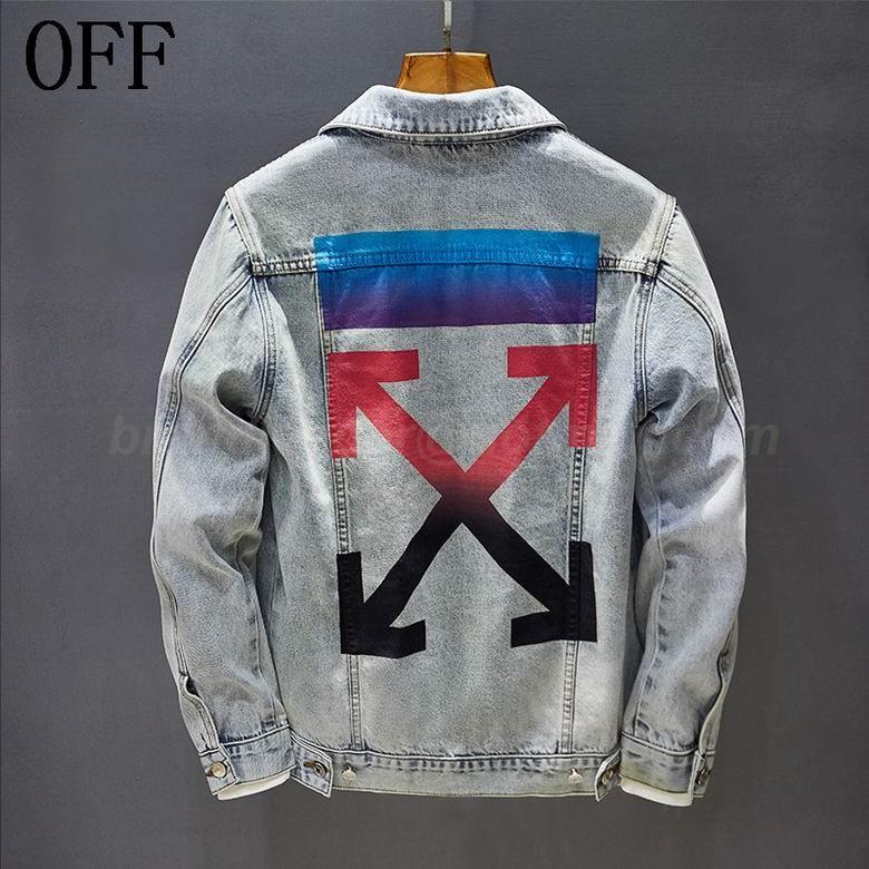 OFF WHITE Men's Outwear 1