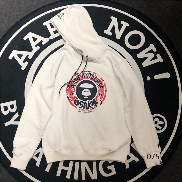 BAPE Men's Hoodies 318
